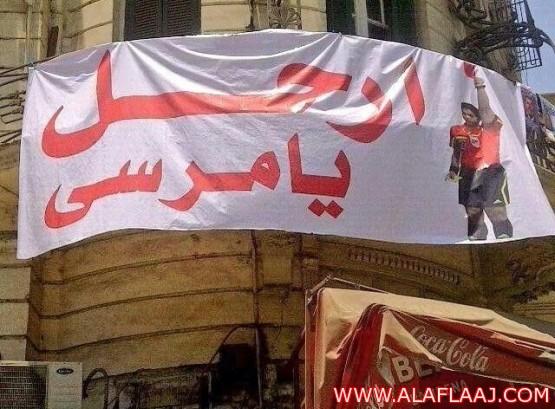الحكم السعودي فهد المرداسي  يقود المطالبة برحيل مرسي عن رئاسة مصر