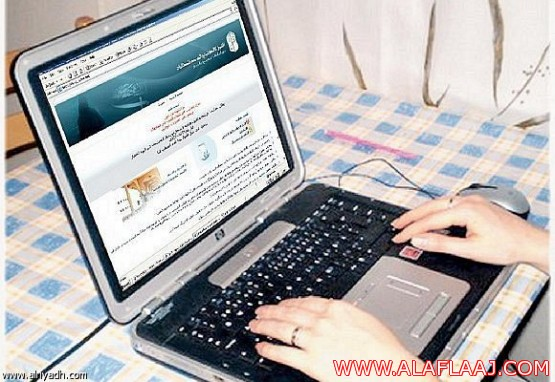 إعلان نتائج القبول الإلكتروني الموحد للطالبات بالرياض