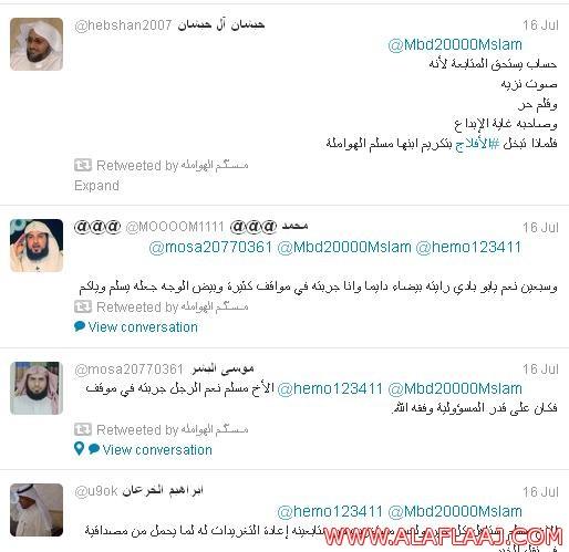 مغردون يطالبون بتكريم الإعلامي مسلم الهوامله المدير العام للصحيفه