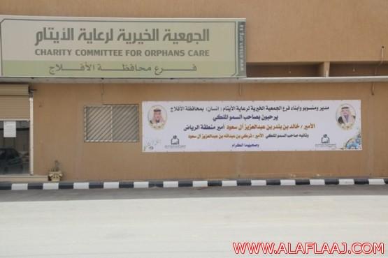 رجل الأعمال الشيخ محمد بن فهيد الشكره يدعم جمعية إنسان بـ 100 الف ريال