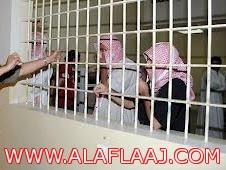 وافد آسيوي ينتظر تبرع أهل الخير لإطلاق سراحة من سجن الأفلاج