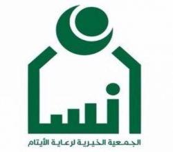 """""""إنسان الأفلاج"""" تودع 261 ألفاً في حسابات 871 أسرة من مستفيديها"""