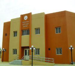 الأحد القادم إغلاق ودمج مراكز صحية في الأفلاج