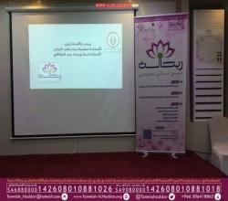 """لجنة تنمية الهدار تُنفذ ورشة عمل بعنوان """"قضايا اجتماعية أسباب وحلول"""""""