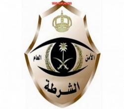شرطة الرياض: القبض على 6 مواطنين يتباهون بمخالفتهم لمنع التجول بالأفلاج