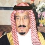 الأمير سلمان يوجه المحافظين بتلقي بيعة ولي العهد