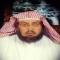 د: عبدالله الخرعان