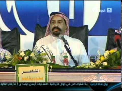 مهرجان الأفلاج القناة الرياضية 4