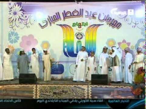 مهرجان الأفلاج في إبتهاج3 القناة الرياضية 3