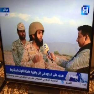 الملازم أول فهاد بن عبدالله العرجاني